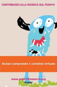 cartolina-virtuale1