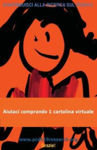 cartolina-virtuale2