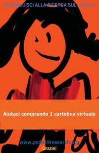 cartolina-virtuale2