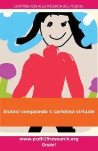 cartolina-virtuale3